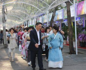 Gyeongju World Culture Festival 2017 Welcomes 4 Million Visitors