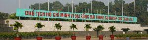 Ho Chi Minh Mausoleum To Open After Maintenance