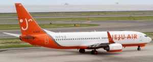 Jeju Air Plans Flight To Danang City